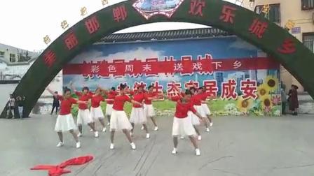 河北成安北阳广场舞 45 天美地美中国美