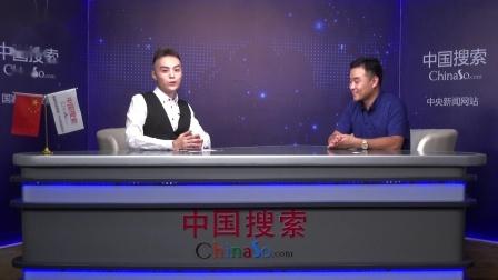 【专访】中国搜索品牌之旅齐鲁行 金科精密机械有限公司