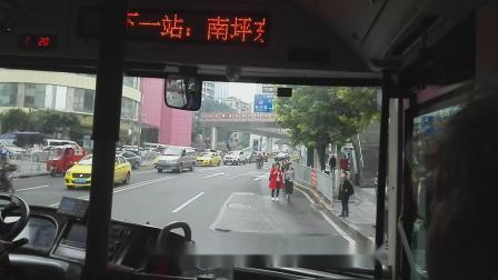 [2018.10]重庆公交873路 阳光华庭-南坪大帝学校 运行片段&前方展望