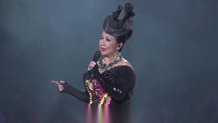 港台:薛家燕入行60年开唱  宝珠姐福禄寿当嘉宾