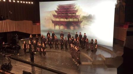 合唱《天德而出宁》狄佳文指挥浙音音教系合唱团