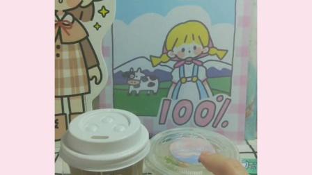 偶像活动卡片周边(圆香入学超稀,angely sugar包包)+拆盲盒+slime到货