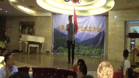《红歌四首联唱》-姜洪喜演唱(上海上洋同乡会现场)