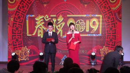 2019城北乡内双溪村春节联欢晚会-农历正月初五