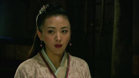 香山奇缘 第二集