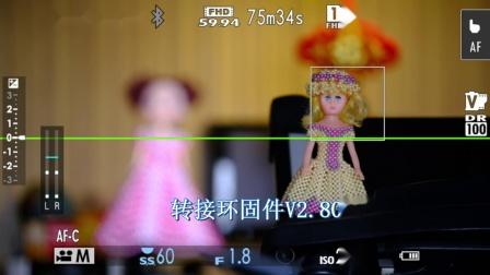 Fringer转接环平滑视频对焦演示(适马50-100/1.8和富士XT3)