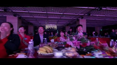 葫芦岛百大万美温泉酒店 2019乘风破浪共前行年会