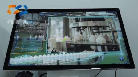 杭钢炽橙-VR智慧工厂,数字工厂,智慧物联网,数字车间