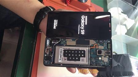 郑州方圆手机学校 系列教学视频 三星S9曲面屏摔裂维修技巧