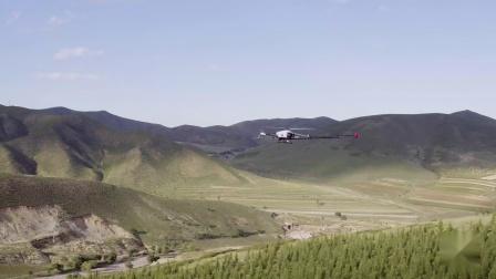 FLYING-CAM:矿产资源勘探