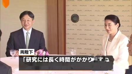 両陛下、「日本学士院賞」受賞者を招き茶会催す