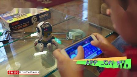 GE-894 二代宝比机器人