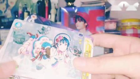 北野_(:з」∠)_ll善子卡片发货