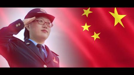 国税局个人宣传片.mp4