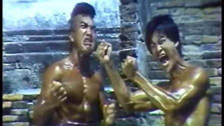 绝版李小龙肌肉打斗