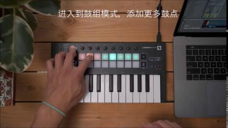 Novation // Launchkey Mini Mk3 力度感应打击垫