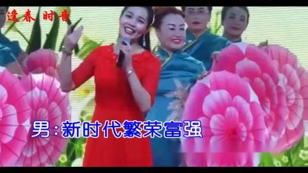 引领未来-杭娇&鲁士郎KTV