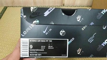 龙哥号外115 Nike AM720 FF