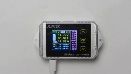 VAT1100系列无线彩屏电压电流表库仑计功能操作演示视频