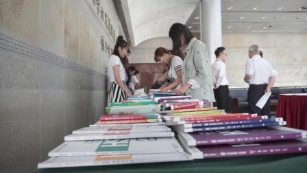 180602  理工大学 反思性汉语教学 研讨会  会前花絮