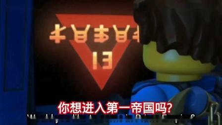 乐高忍者第十二季Prime Empire(1)