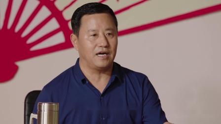 刘老根3 37 刘大奎叫停网红演出,可这钱怕是也要打水漂了