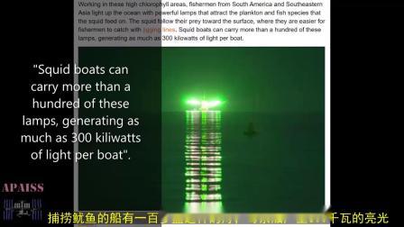 【真相调查】从国际空间站看到的大量的发光物是什么?