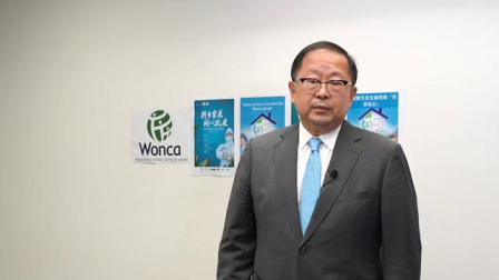 World Family Doctor Day Messages from WONCA
