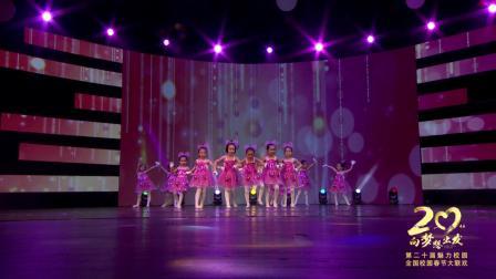 舞蹈《一双小小手》 上海市黄浦区美育音乐舞蹈国际学校