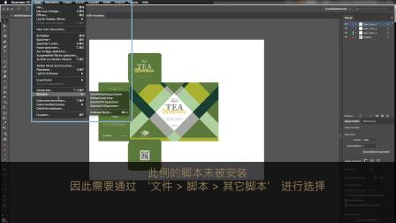 4. 导入 Ai 文档开始 illoom. Visualizer 设计