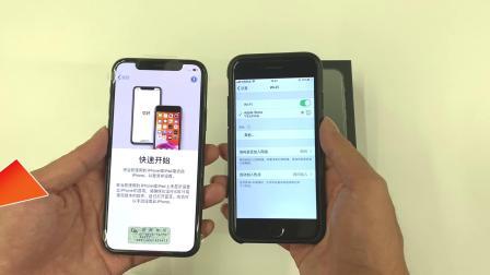 从 7 换 iPhone 11 Pro ,完全是质的飞跃啊!