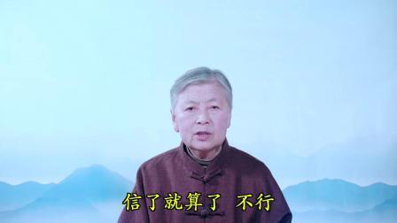 沐法悟心(第9集)使命在肩 勇往直前