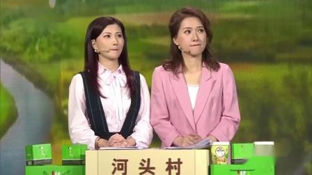 2020-08-07 乡村振兴大擂台