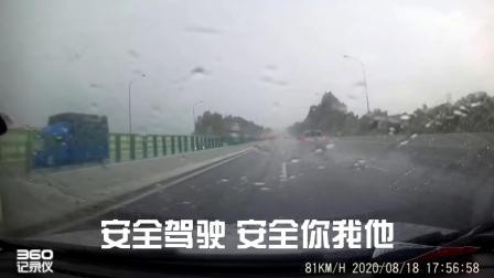 遇暴雨天气如何注意规范安全行车