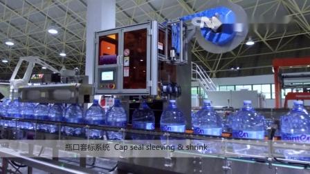 新美星大瓶水吹灌旋生产线特辑 2500BPH 15L大包装水吹灌旋一体机
