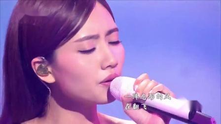 2020-08-23 粤韵风华