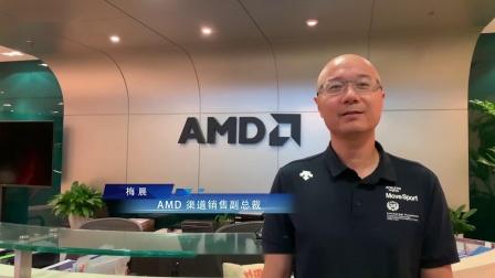 合作伙伴共祝AMD天猫旗舰店重磅回归!