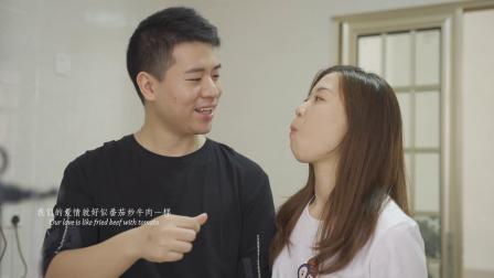 【粤语配音-晴朗】--《我们的故事》