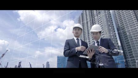 香港测量师学会介绍视频