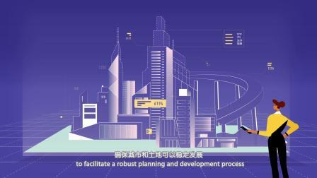 香港测量师学会组别介绍(3) - 规划及发展组介绍