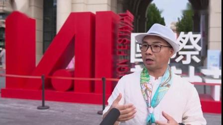 津云新闻报道IAI国际设计节