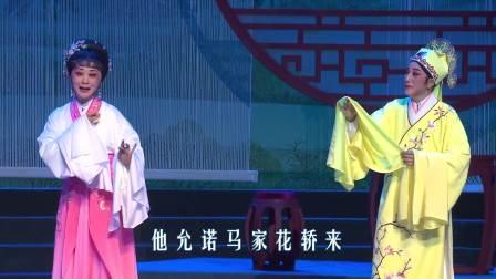 曲剧《梁山伯与祝英台》完整版  河南省曲剧团演出  胡秀琴 牛艳荣联袂主演