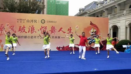 信阳市柔力球协会才艺展示柔力球第十二套《祖国万岁》制作好梦