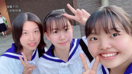 肩负日中两国未来的年轻人们 -心连心 邀请中国高中生长期访日事业 第14期学生-