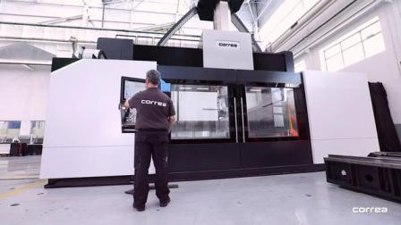 CORREA XPIDER +  UDX &UCE  高速天车式龙门加工中心 自动更换铣头系统