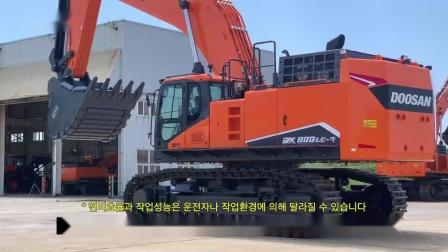 斗山DX800LC-7挖掘机介紹