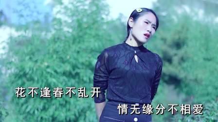 贵州山歌《酒杯未碎心先碎》演唱:小双