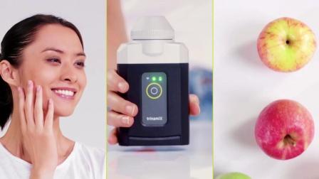 trinamiX移动式近红外光谱仪解决方案:护肤与美容行业