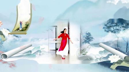 爱的画卷  古典舞〖 背面 〗曾惠林舞蹈系列