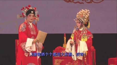 5 中国东盟戏剧 五 粵剧《女驸马之侗房》